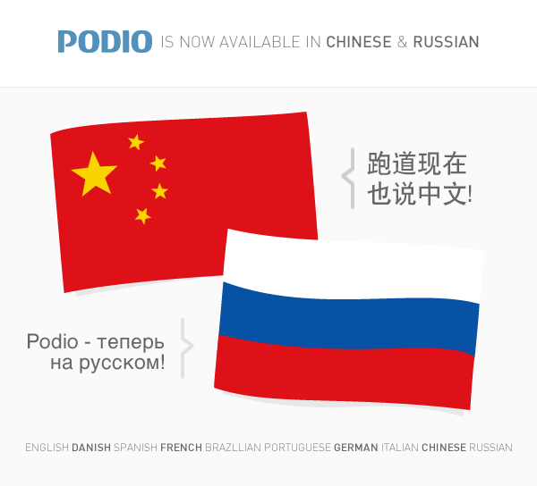 Podio taler nu Russisk og Kinesisk