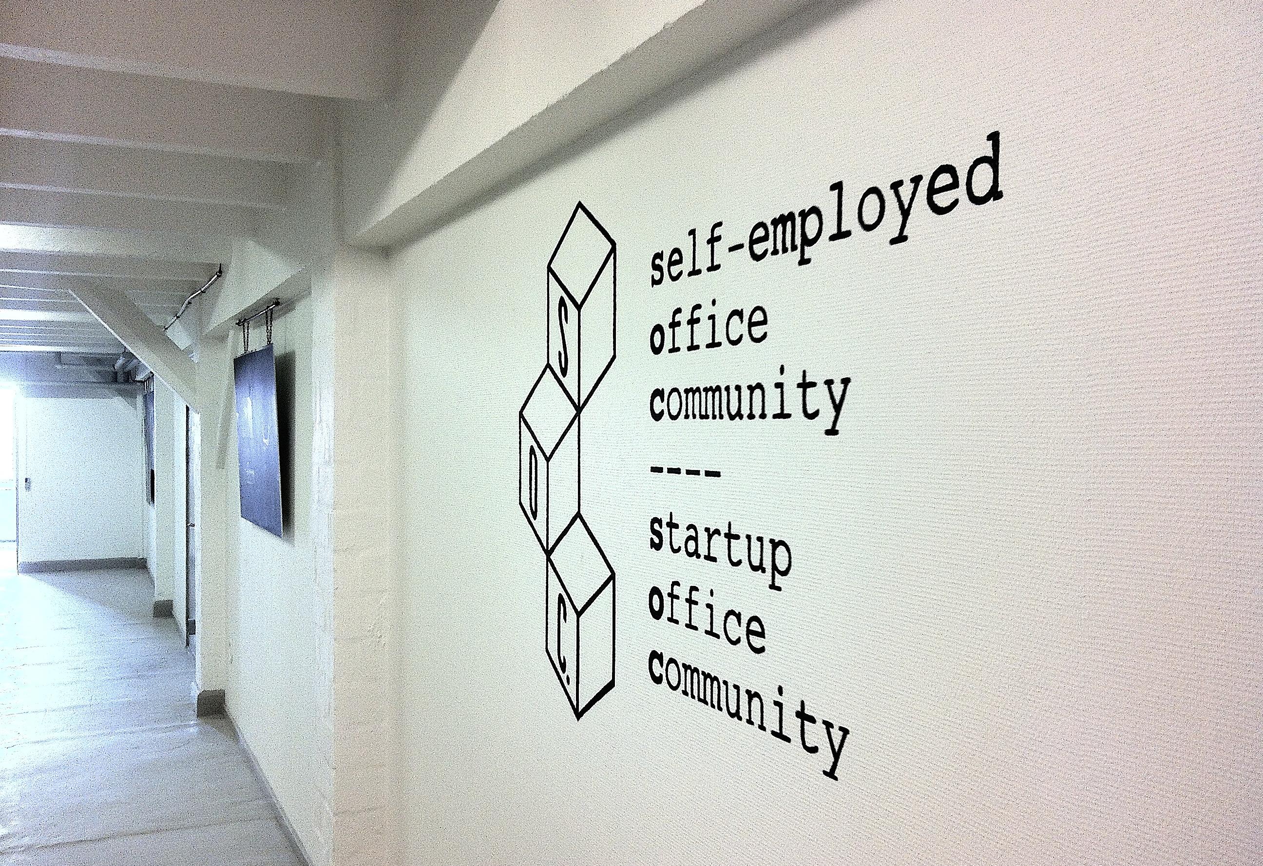 Nyt kontorfællesskab for ambitiøse iværksættere i Startup Village CPH