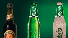 Carlsberg Ølflasken Trendsonline
